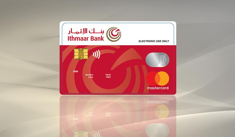 Debit Classic | Ithmaar Bank