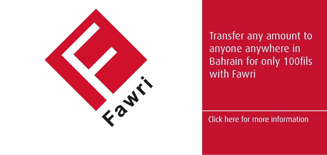 Home Finance & Mortgage Loan Services in Bahrain | Ithmaar Bank