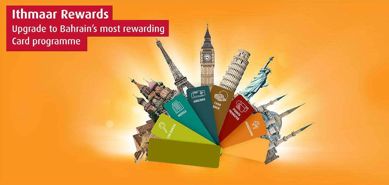 Ithmaar Rewards | Ithmaar Bank, Bahrain