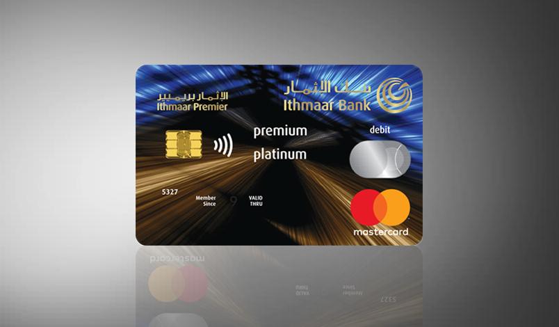 Premier | Ithmaar Bank