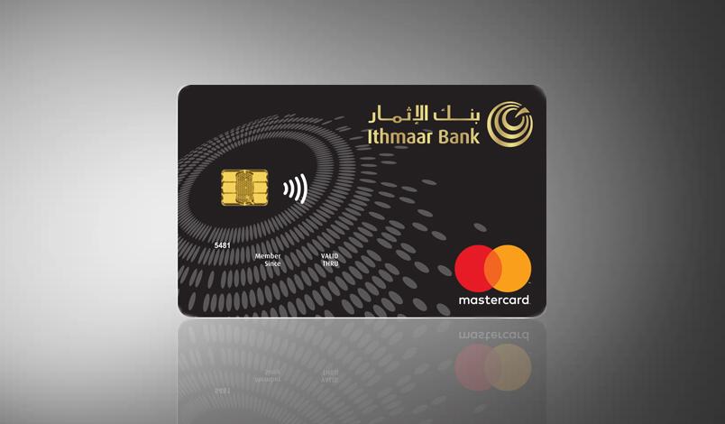 World Credit Card | Ithmaar Bank
